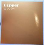 Mirror-Decal-Copper