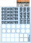 Number-Decal-L-Size-Black-3pcs