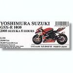 1-12-Yoshimura-Suzuki-GSX-R-1000-2008-Suzuka-8-Hours