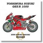 1-12-Yoshimura-Suzuki-GSX-R-1000-2009-Suzuka-8-Hours-Winner