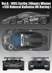 1-24-McLaren-F1-GTR-Le-Mans-1995-Winner-59