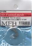 1-20-Funnel-Mesh-for-V12-Engines