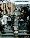 Joe-Honda-Racing-Pictorial-14-Lotus-98T-1986
