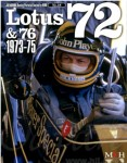 JOE-HONDA-Racing-Pictorial-18-Lotus-72-76-1973-75