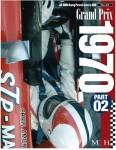 Joe-Honda-Racing-Pictorial-43-Grand-Prix-1970-2