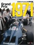Joe-Honda-Racing-Pictorial-45-Grand-Prix-1971-1
