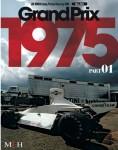 Joe-Honda-Racing-Pictorial-50-Grand-Prix-1975-Part-01