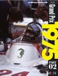 Joe-Honda-Racing-Pictorial-51-Grand-Prix-1975-Part-02