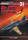 Me-262-2-dil