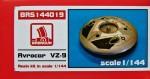 1-144-Avrocar-VZ-9-resin-kit