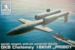 1-48-OKB-Chelomey-16Kha-PRIBOY-missile
