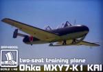1-48-Yokosuka-Ohka-MXY7-K1-KAI-plastic-kit