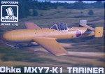 1-72-Yokosuka-MXY7-K1-Trainer-plastic-kit