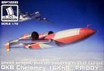 1-72-OKB-Chelomey-16KhA-PRIBOY-missile