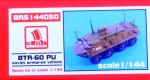 1-144-BTR-60-PU-Soviet-armored-vehicle-resin-kit