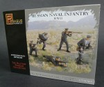 1-72-WWII-Russian-Naval-Infantry