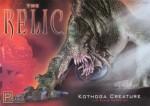 1-12-Kothoga-Creature-Model-Kit