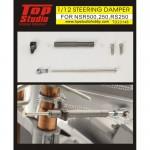 1-12-Steering-Damper-for-NSR500-250-RS250