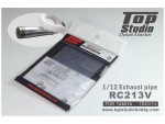 1-12-Exhaust-Pipe-for-RC213V