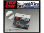 0-6mm-Braided-Line-Silver