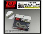 0-8mm-Braided-Line-Silver