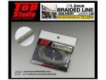 1-5mm-Braided-Line-Silver