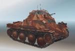 1-35-Pruzkumny-tank-140-1