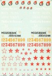 1-35-Russian-Armour-Markings-numbers-names-etc