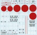 1-32-Mitsubishi-A5M2-Claude-Aoki-3-108-1938