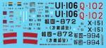 1-32-Mitsubishi-ZERO-A6M3-Model-22-32