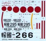 1-48-Mitsubishi-A5M4-Claude-Hosho-FS-C1-101-1941-42