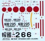 1-72-Mitsubishi-A5M4-Claude-Hosho-FS-C1-101