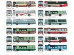 1-150-The-Bus-Collection-Vol-22-1-Box-12pcs