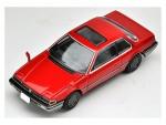 1-64-LV-N145a-Honda-Prelude-XX-Red