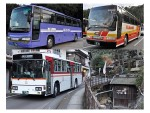 1-150-The-Bus-Collection-Let-s-go-by-Bus-Colle-1-World-Heritage-Kumano-Kodo-Kumano-Hongu-Taisha