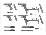 Little-Armory-LA028-Glock17-18C-Type
