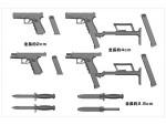 1-12-Little-Armory-LA028-Glock17-18C-Type