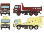 1-150-The-Truck-Collection-Dump-Truck-Mixer-Car-Set-A