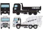 1-150-The-Truck-Collection-Dump-Truck-Mixer-Car-Set-B