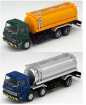 1-150-The-Truck-Collection-Chemicals-Tank-Truck-Set-A