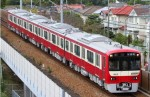 1-150-Train-Collection-Keikyu-Dentetsu-New-1000-Type-1809-Formation-4-Cars-Set