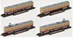 1-150-Train-Collection-Keihan-Electric-Railway-Series-3000-Second-Edition-Set-of-4pcs