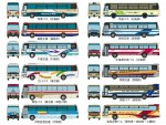 1-150The-Bus-Collection-Vol-24-1-Box-12pcs