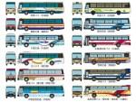 1-150The-Bus-Collection-Vol-24-1-Box-12pcs