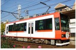1-150-Train-Collection-Bureau-of-Transportation-Tokyo-Metropolitan-Government-Type-8900-Orange