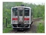 1-150-Train-Collection-JR-KIHA-54-500-Senmo-Main-Line-Set-of-2pcs