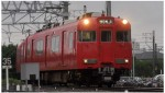 1-150-Train-Collection-Nagoya-Railroad-Series-6000-Original-Style-Mikawa-Line-4-Cars-Set
