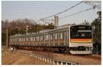 1-150-Train-Collection-JR-Series-205-3000-Kawagoe-Line-Hachiko-Line-4-Cars-Set