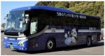1-150-The-Bus-Collection-Let-s-Go-by-Bus-Colle-7-Meiko-Bus-White-Beach-Shuttle