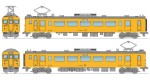 1-150-Train-Collection-JR-Series-123-Ube-Line-and-Onoda-Line-2-Cars-Set
